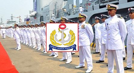 কমিশন্ড অফিসার পদে চাকরি দিচ্ছে নৌবাহিনী